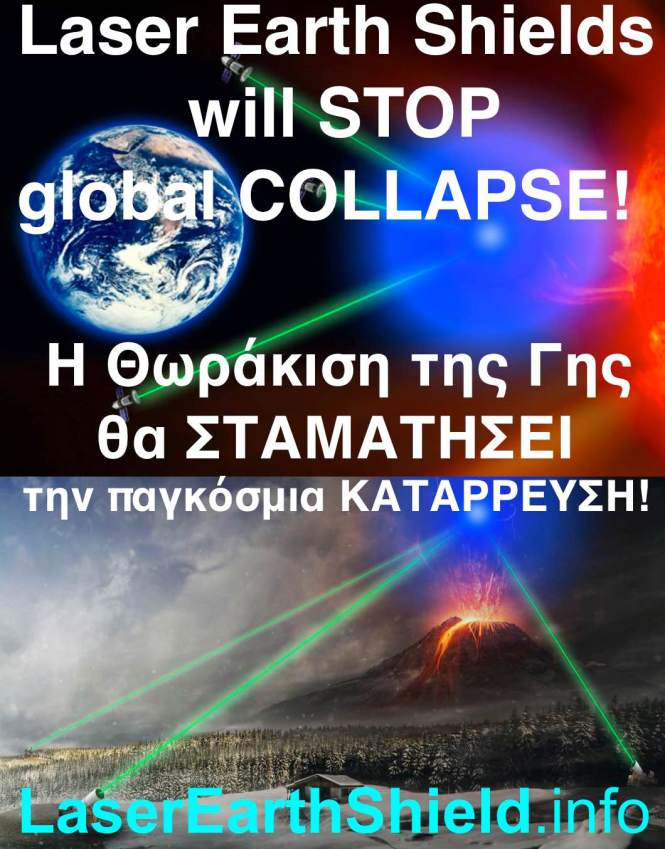 laser-earth-crater-shields-stop-collapse-les%ce%b5%ce%b5